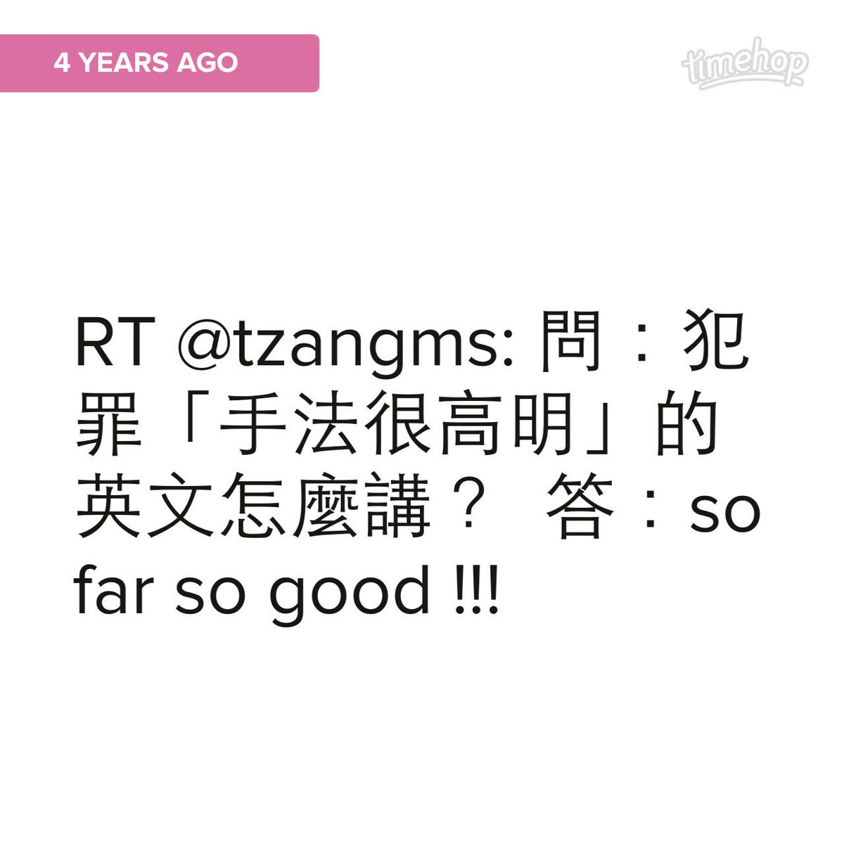 Look at what was in my @timehop! @tzangms http://t.co/b8PNEXuPkX http://t.co/SIz2vk8ABg