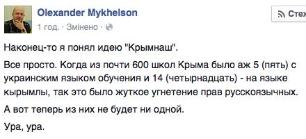 Минобразования не отменяло изучение в вузах истории Украины и украинского языка: Квит успокоил панику - Цензор.НЕТ 7170