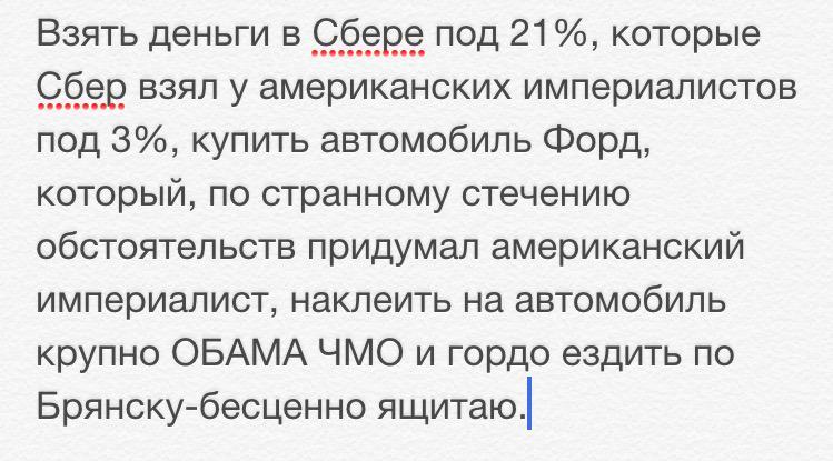 Путин скорее всего не будет предпринимать активных действий до 9 мая, - Каспаров - Цензор.НЕТ 6563
