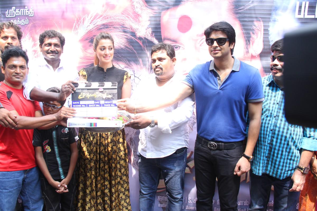 Sowkarpettai launched