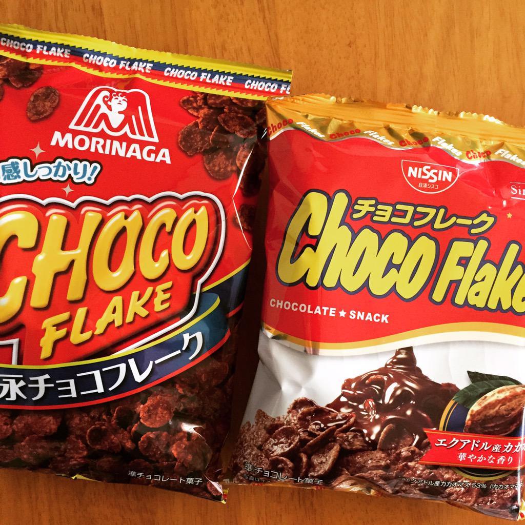 チョコ フレーク