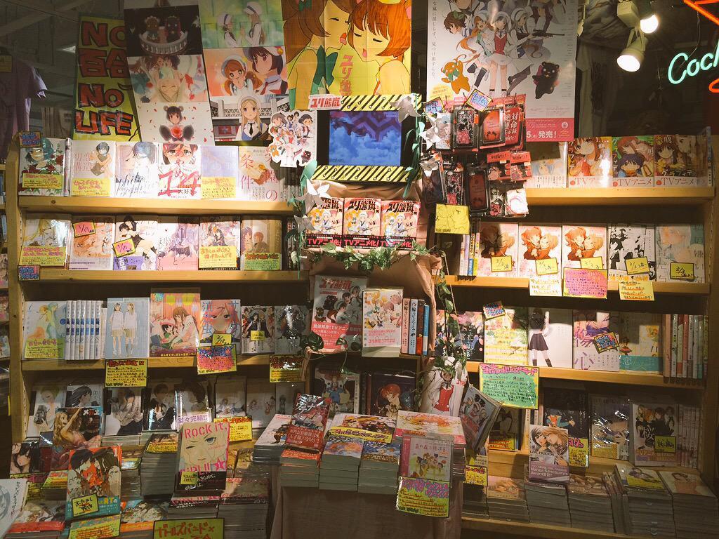 【百合棚】4月19日をもちましてVVマルイシティ渋谷店は閉店いたします。短い間でしたが、百合棚を見に来て下さった方本当にありがとうございます。閉店につき、当店の百合漫画はこの棚にあるだけです。どうぞ最後までよろしくお願い致します!! http://t.co/kRjEH6UiXH