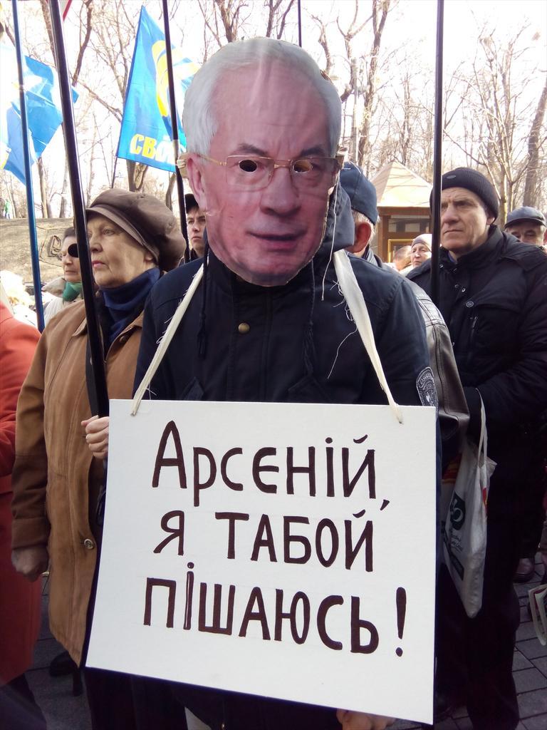 """Неизвестные сожгли автомобиль руководителя """"Укрзализныци"""" - Цензор.НЕТ 9920"""