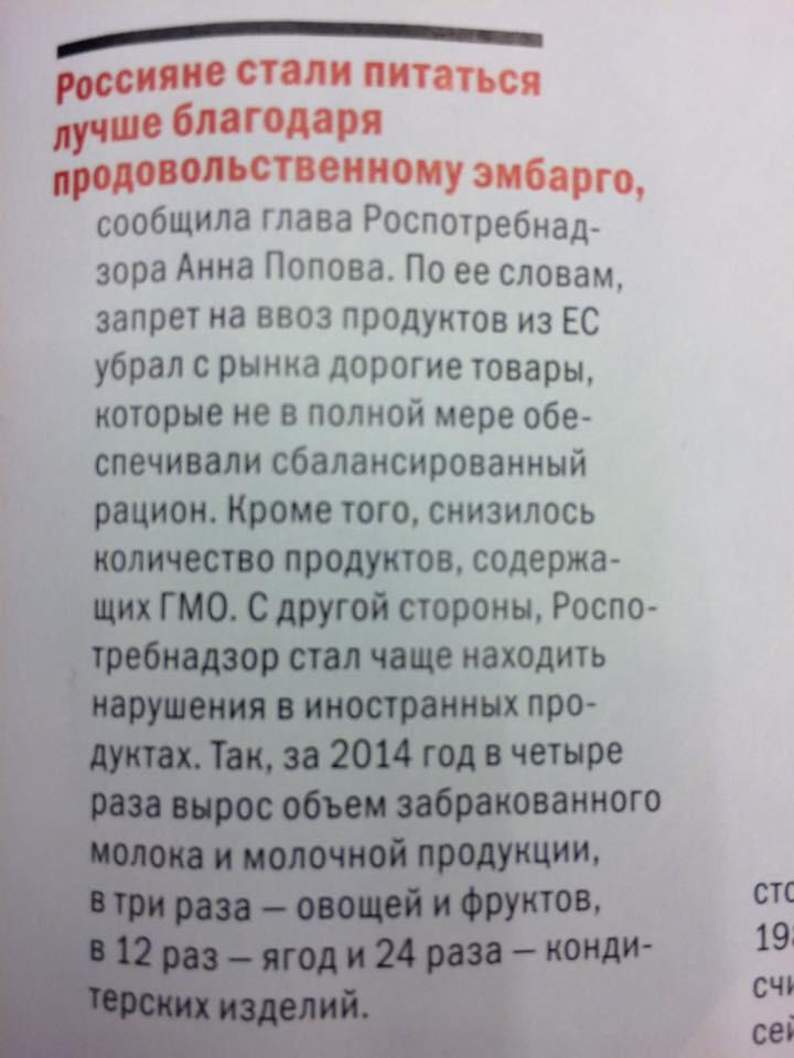 За год россияне забрали из банков около 1,3 триллиона рублей - Цензор.НЕТ 7763