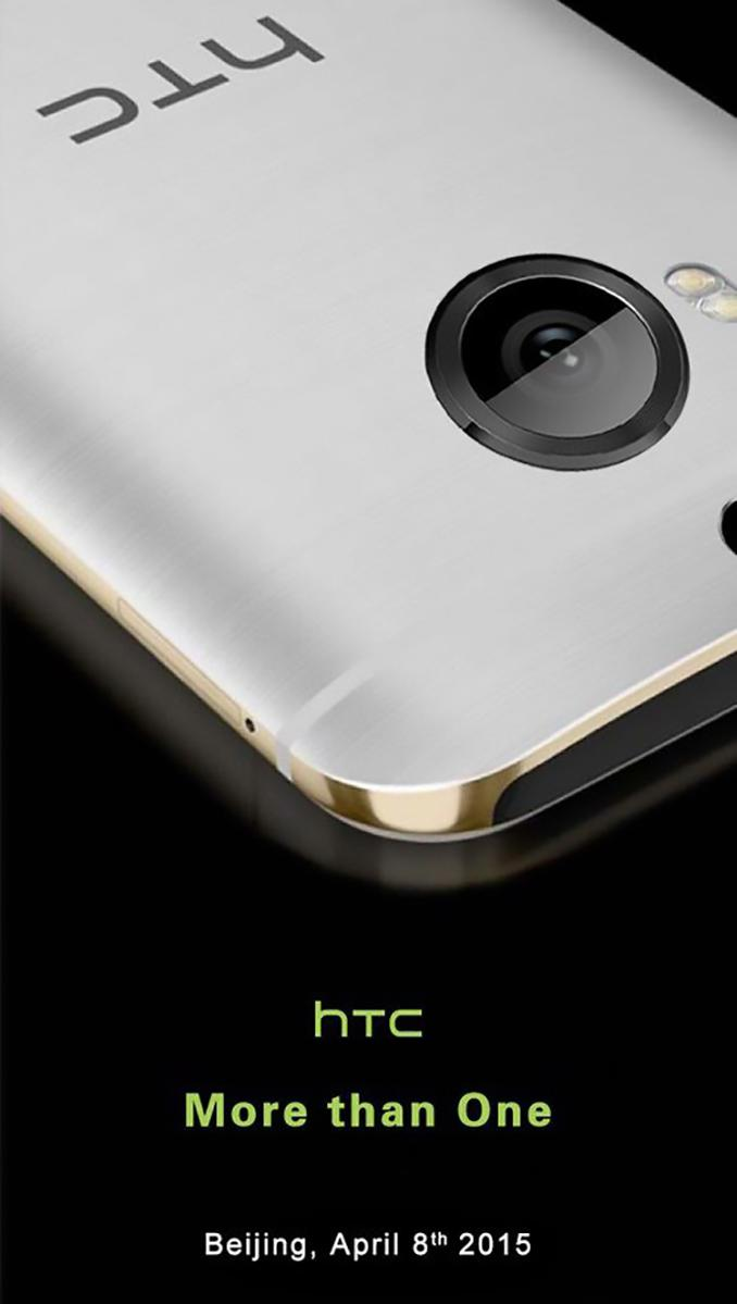 HTC One M9 Plus será anunciado no dia 08 de Abril 1