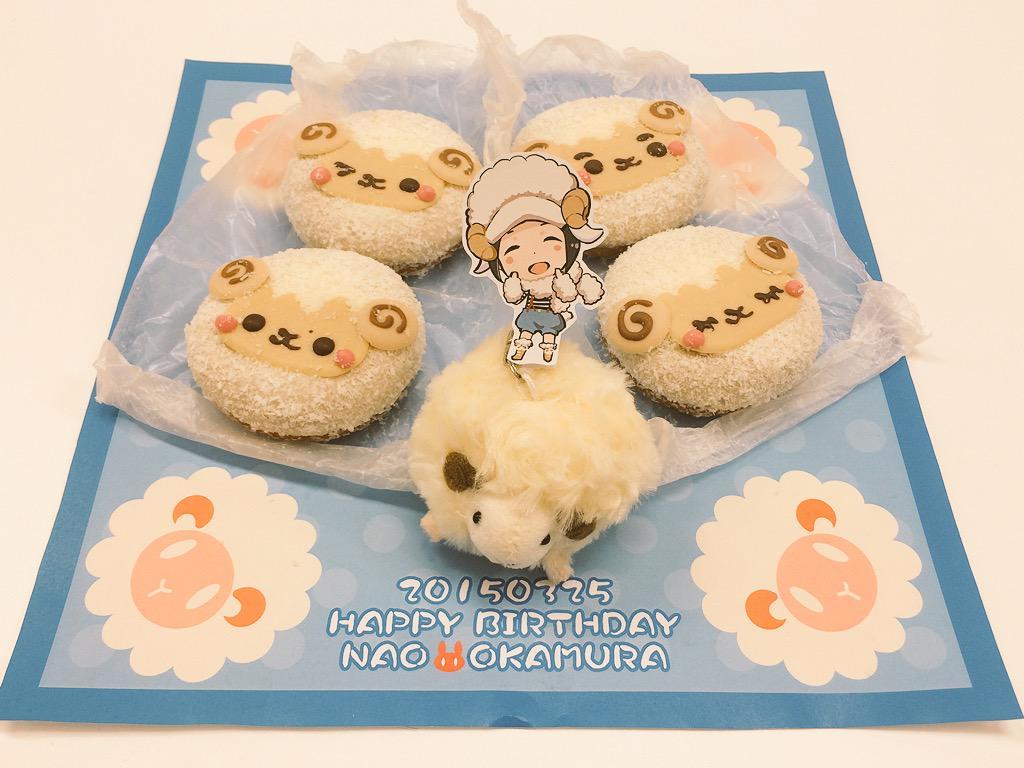 祝!岡村直央くん、お誕生日おめでとう〜!羊のドーナツたちでお祝いです。ふわもこめでたい!