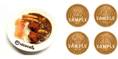 【明日から】ニコニコ本社nicocafeにて、MSSPの「肉ばっかカレー」を販売いたします!肉ばっかカレー+ドリンクバー+コルクコースター(ランダム全4種)でなんと1,200円(税込)!http://t.co/ddW7W19KN5 http://t.co/ceVsQtGDvd