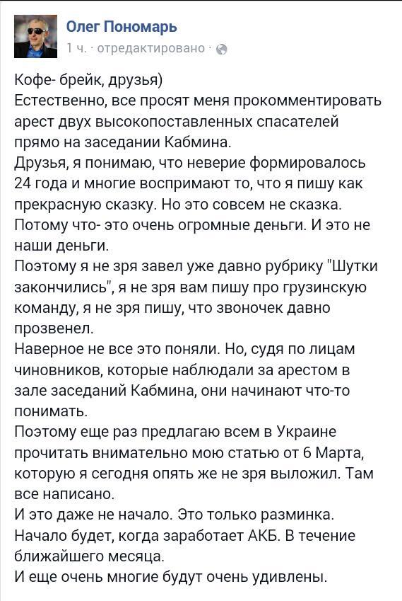 Юнкер и Могерини посетят Киев в следующий понедельник - Цензор.НЕТ 7411