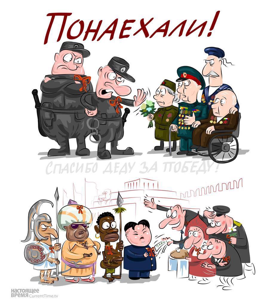 День Победы нужно праздновать не в Москве, а в Киеве, - Los Angeles Times - Цензор.НЕТ 6872