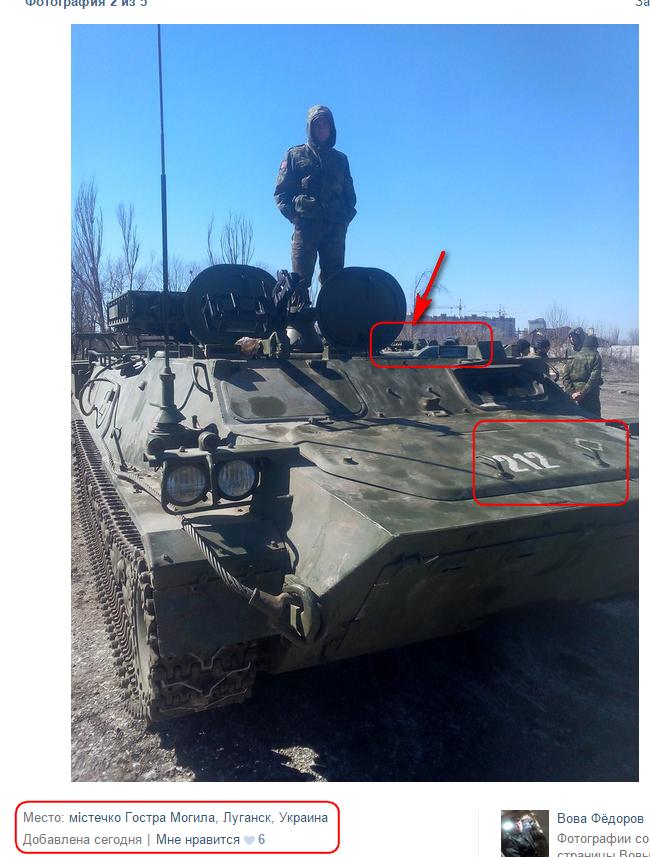 Остальные Humvee прибудут в Украину до 9 мая, - Порошенко - Цензор.НЕТ 3437