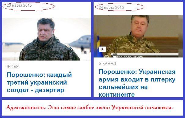 """В Париже """"нормандская четверка"""" договорилась о сотрудничестве с контактной группой по Донбассу - Цензор.НЕТ 2477"""