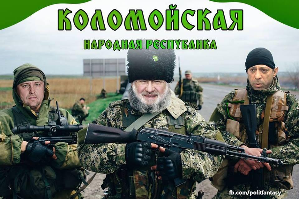 """В Париже """"нормандская четверка"""" договорилась о сотрудничестве с контактной группой по Донбассу - Цензор.НЕТ 3595"""
