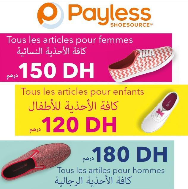 #BONPLANS Superbe promos Chez #PaylessShoeSource ! Les chaussures sont à partir de 120 Dhs ! #MoroccoMall http://t.co/ArYfxN5LMr