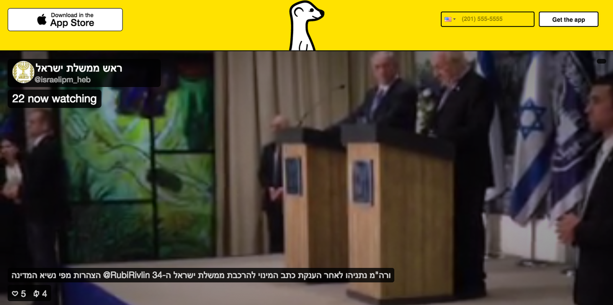 Aaaaand The Prime Minister of Israel just used #Meerkat while being appointed as head of state http://t.co/UkZ8cWu9MG
