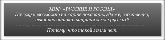 Британский лорд о российской агрессии: Что с того, что мой прапрадед воевал в Крыму? - Цензор.НЕТ 1430