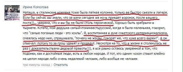 Порошенко создал рабочую группу по возвращению в Украину активов режима Януковича - Цензор.НЕТ 422