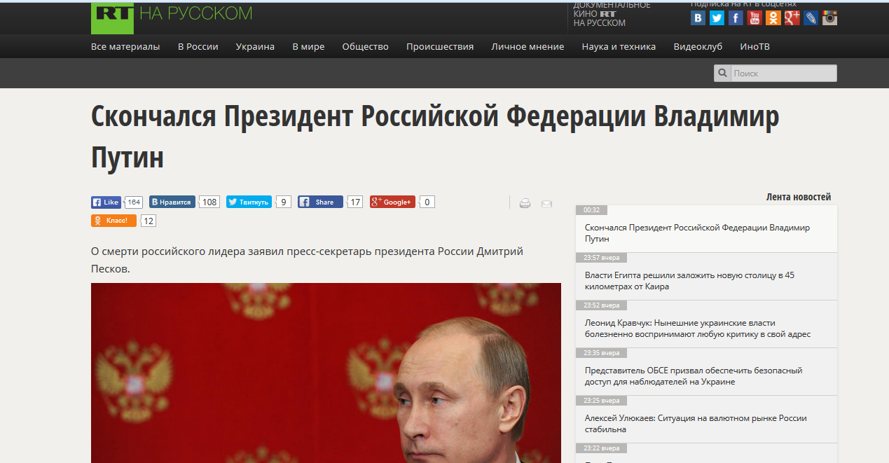 СБУ начала расследование против лидеров волынских коммунистов по подозрению в посягательстве на территориальную целостность Украины - Цензор.НЕТ 6292