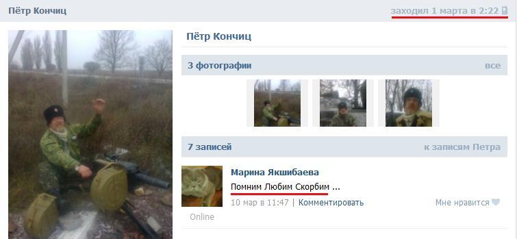 45-летний военнослужащий подорвался на фугасе в Станично-Луганском районе, - Москаль - Цензор.НЕТ 8738