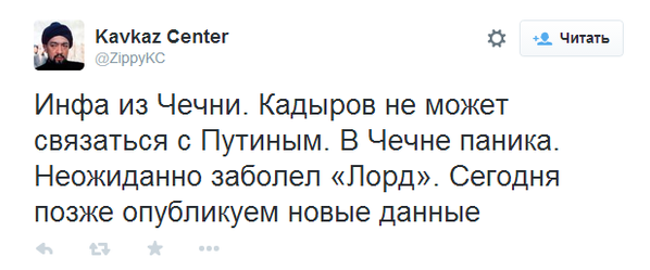 Пеклушенко в последнее время был в подавленном состоянии и, скорее всего, совершил суицид, - журналист Шевченко - Цензор.НЕТ 664