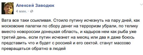 Террористы нанесли артудары по некоторым районам Адвеевки. Обстрелам подверглись Опытное и Пески, - пресс-центр АТО - Цензор.НЕТ 5093