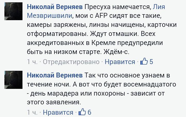 Террористы нанесли артудары по некоторым районам Адвеевки. Обстрелам подверглись Опытное и Пески, - пресс-центр АТО - Цензор.НЕТ 192