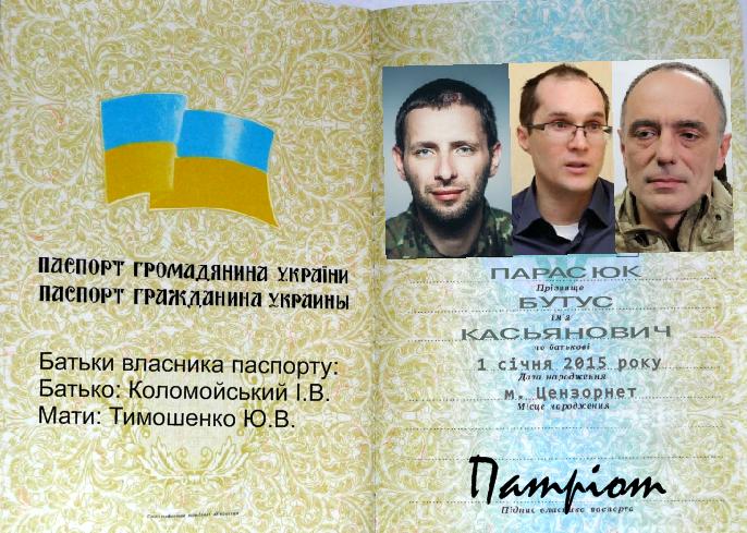 """Под Широкино ранены два бойца - террористы обстреляли позиции из """"отведенного"""" оружия - Цензор.НЕТ 7119"""