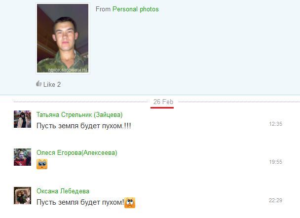 45-летний военнослужащий подорвался на фугасе в Станично-Луганском районе, - Москаль - Цензор.НЕТ 5766