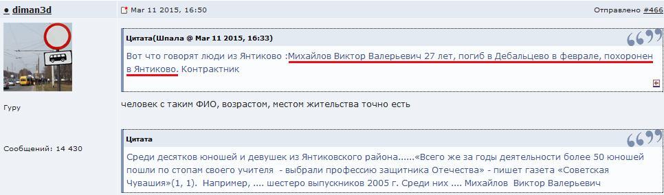 45-летний военнослужащий подорвался на фугасе в Станично-Луганском районе, - Москаль - Цензор.НЕТ 1372