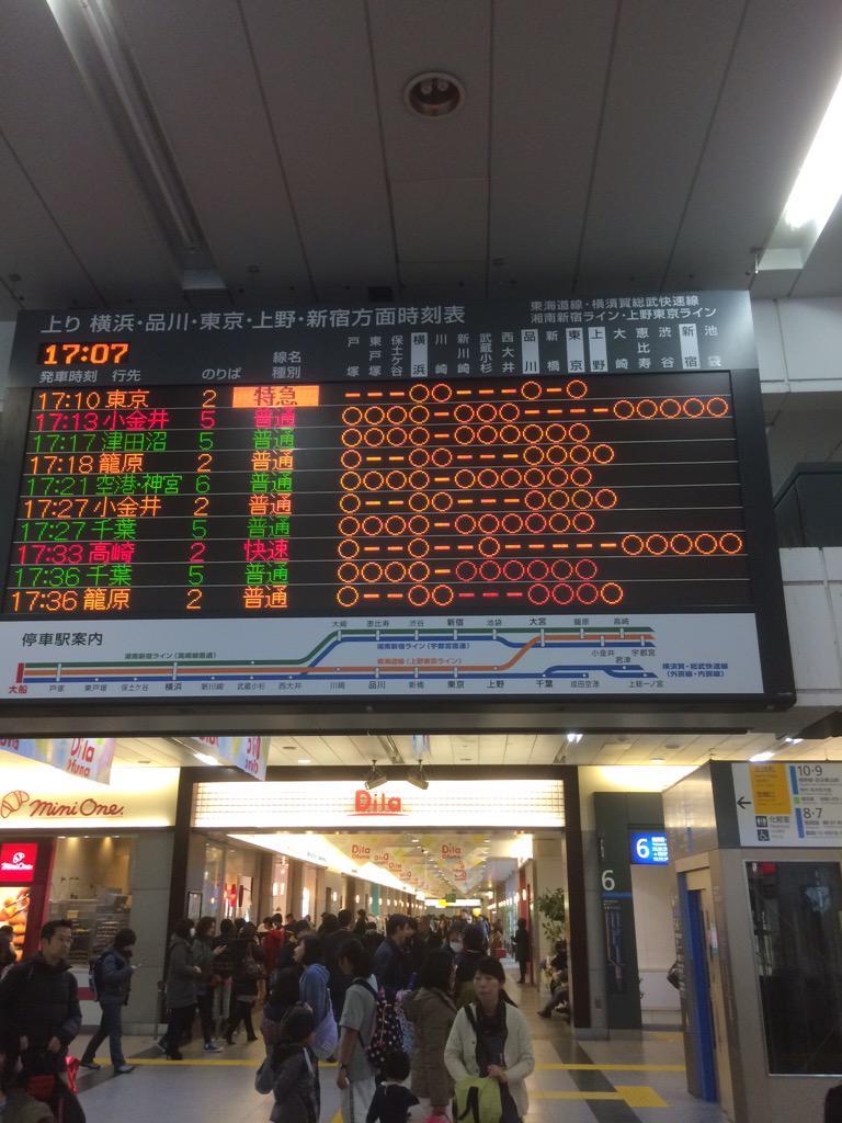 今日から上野東京ラインがスタート。東海道線、横須賀線、湘南新宿が通る大船駅の掲示板は凄いことに。難しいなあ。 http://t.co/Dqe7UJW3sv