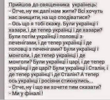 Средства, собранные в ходе концерта-марафона памяти Кузьмы Скрябина в Одессе, пойдут на покупку реанимобиля для украинских воинов - Цензор.НЕТ 6776