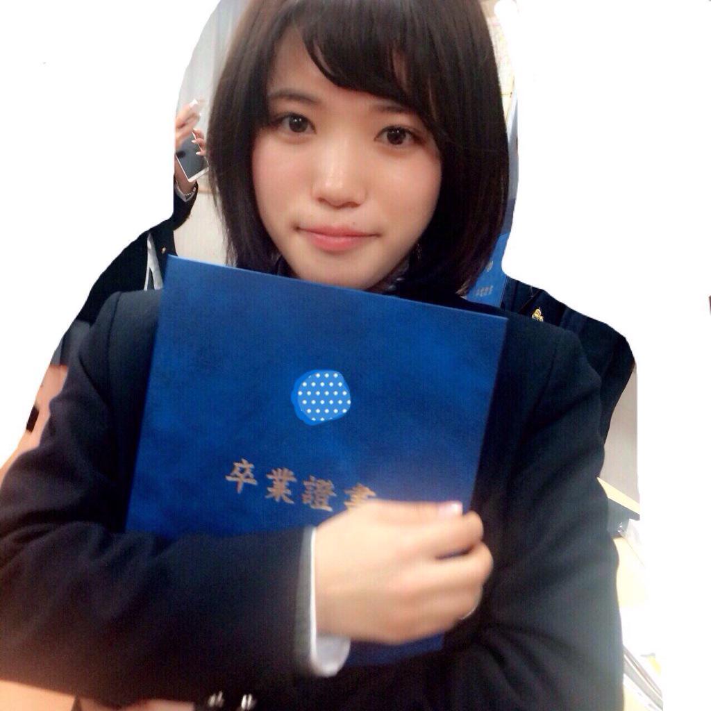 卒業美山加恋