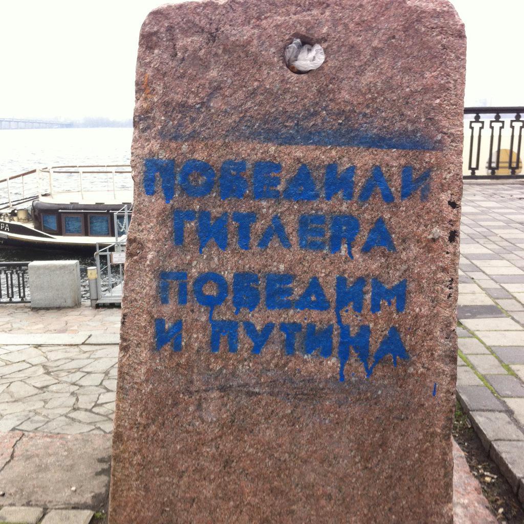 """Половину 18-го """"путинского гумконвоя"""" для Донбасса составили бензовозы, - ОБСЕ - Цензор.НЕТ 7366"""