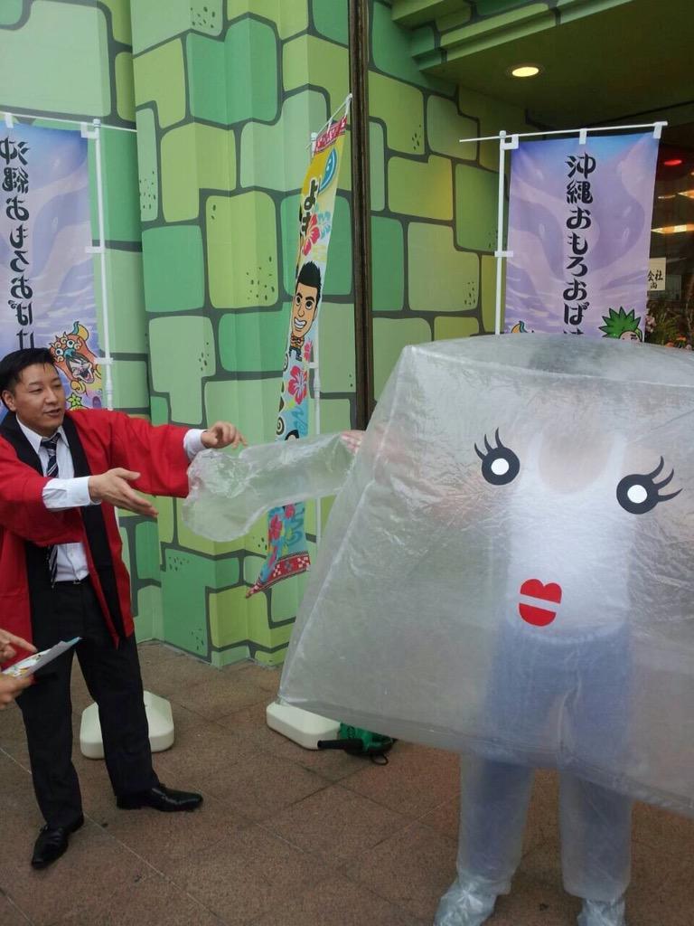 京都の非公式ゆるキャラ「わらび舞妓ちゃん」スケスケで中の人が丸見えの画