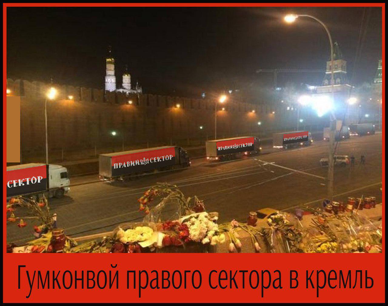 Террористы угрожают наступлением на позиции украинских воинов с целью посеять панику среди населения, - спикер АТО - Цензор.НЕТ 5988