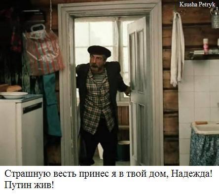 Виктора Януковича-младшего отпели и похоронили в Севастополе, - ТСН - Цензор.НЕТ 2252