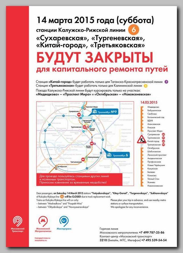 Украинские врачи назвали сроки выхода Савченко из голодовки - Цензор.НЕТ 331