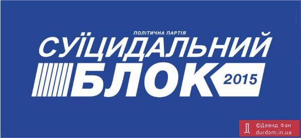 СНБО создает резерв из демобилизованных военных, - Турчинов - Цензор.НЕТ 7608