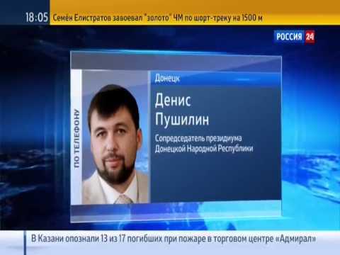 луганск последние новости украины 2015