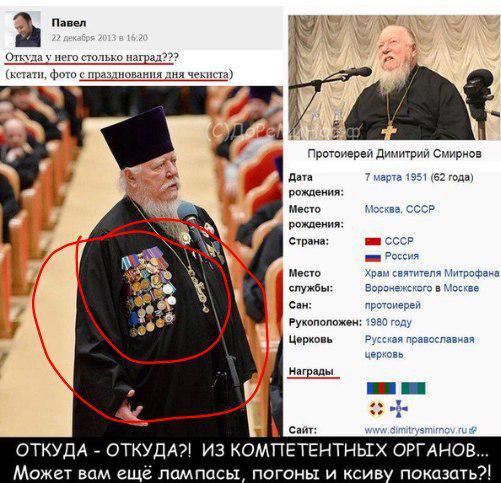 За российских боевиков на Донбассе воюет более 100 немцев, - Welt am Sonntag - Цензор.НЕТ 9479