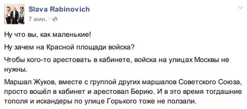Объявленный в розыск СБУ российский актер-пропагандист Пореченков прибыл в оккупированный Крым на съемки - Цензор.НЕТ 900