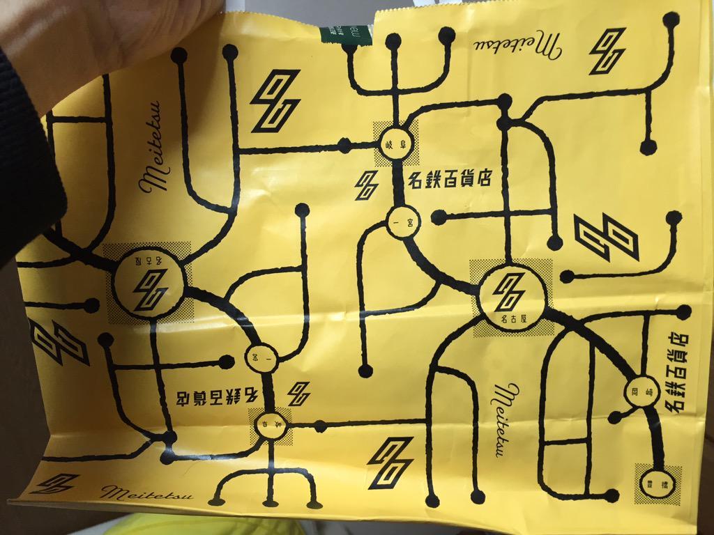 名鉄百貨店の紙袋、開店当時の名鉄線を図案化した復刻デザインのこの紙袋も、あと2週間ちょっとで見納めになります。 http://t.co/mskZHklfXI