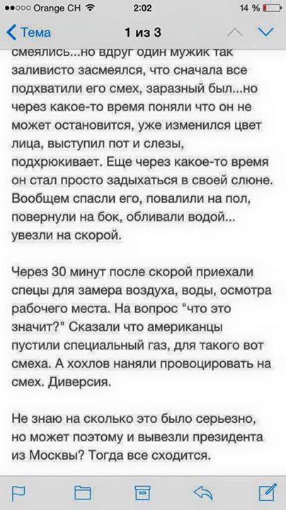 Террористы усилили обстрелы Луганщины. Ночью вблизи Троицкого шли боевые действия, - Москаль - Цензор.НЕТ 3001