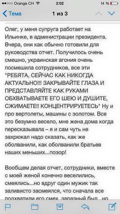 Террористы усилили обстрелы Луганщины. Ночью вблизи Троицкого шли боевые действия, - Москаль - Цензор.НЕТ 4914