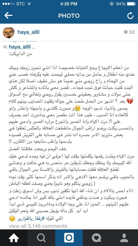سوالف هيون Haya Alllli טוויטר