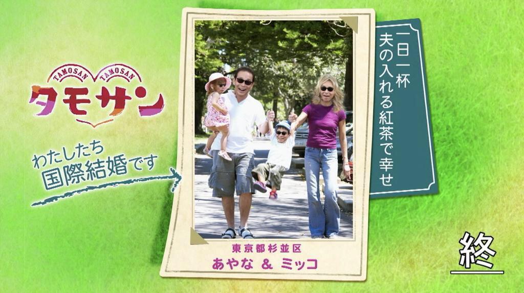 タモサンww http://t.co/DndoFY8hVU