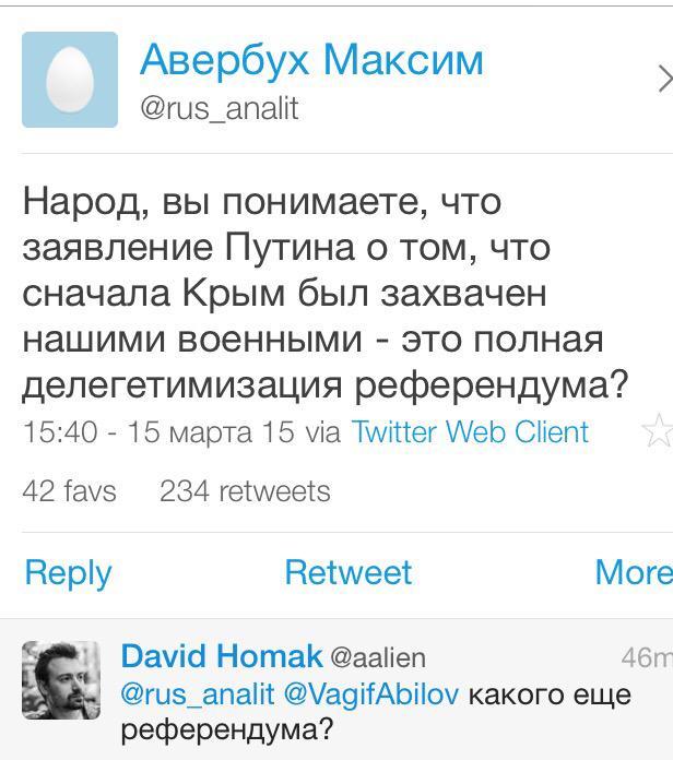 Большинство россиян верят, что аннексированный РФ Крым отдавать не придется, но оказывать финансовую помощь не хотят, - опрос - Цензор.НЕТ 8287