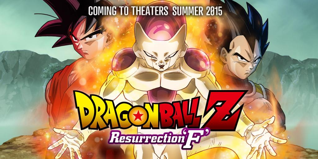 #DragonBallZ: Resurrection 'F' is coming to theaters in North America! Find out more here: http://t.co/t549rfjTkT http://t.co/1Hpu9eEBh0