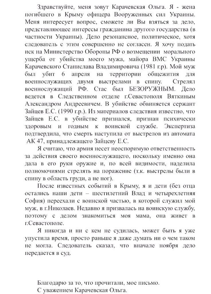 Такого не было даже в наиболее темные дни холодной войны, - глава МИД Литвы о планах Путина применить ядерное оружие - Цензор.НЕТ 2809