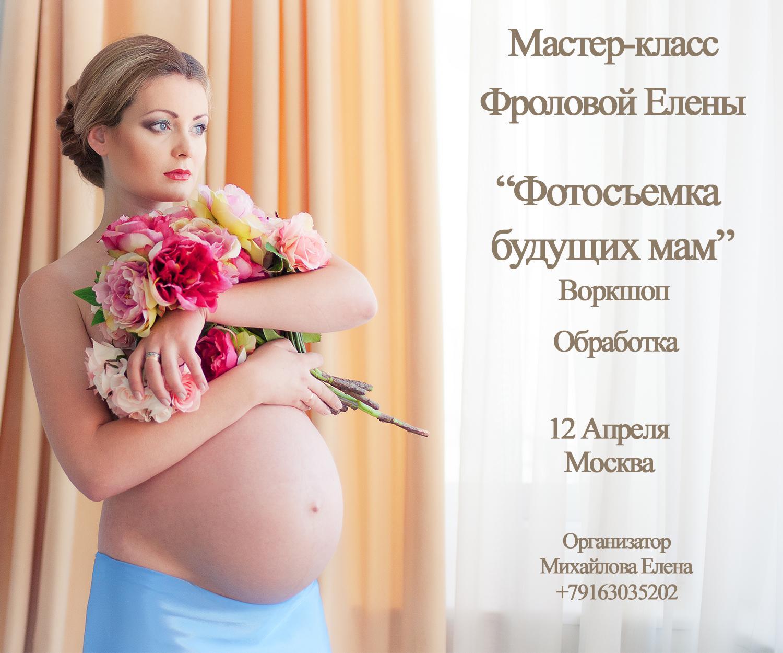 Поздравление для беременной картинки, картинки негр картинки