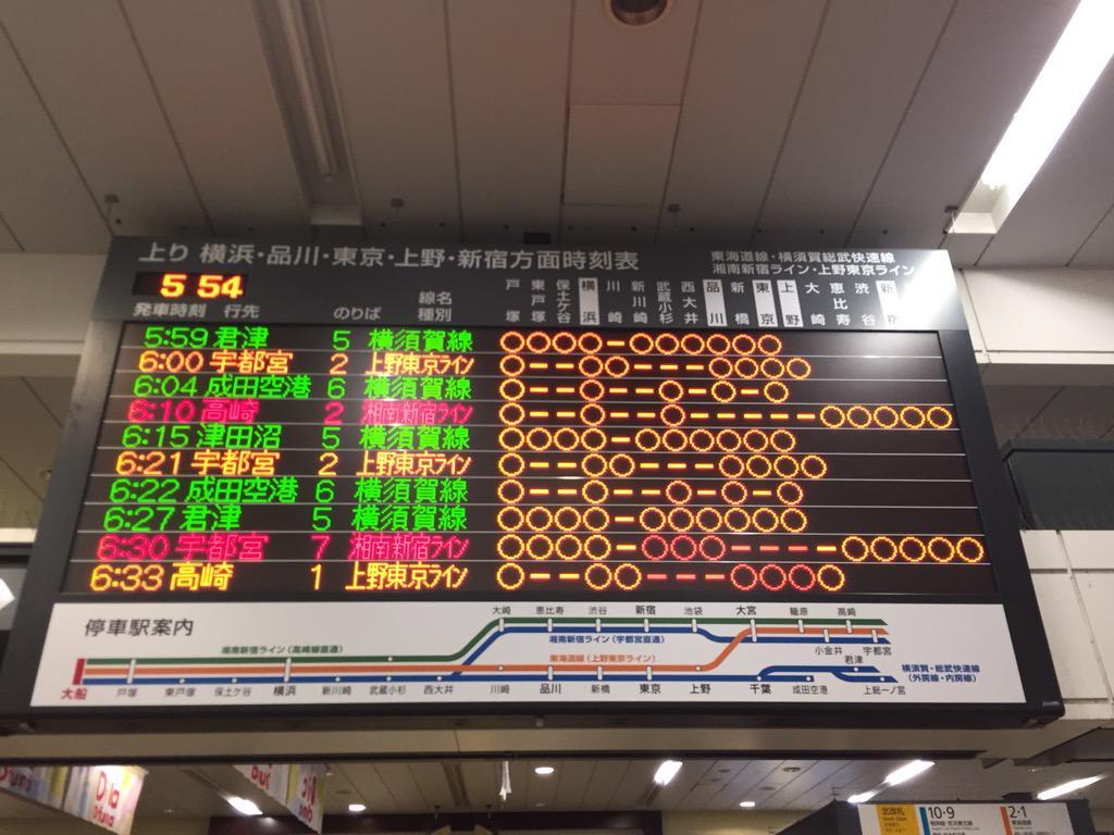 上野東京ラインの平日初日。 行先表示から東京駅が消えました。 http://t.co/uEMGwWoUGC
